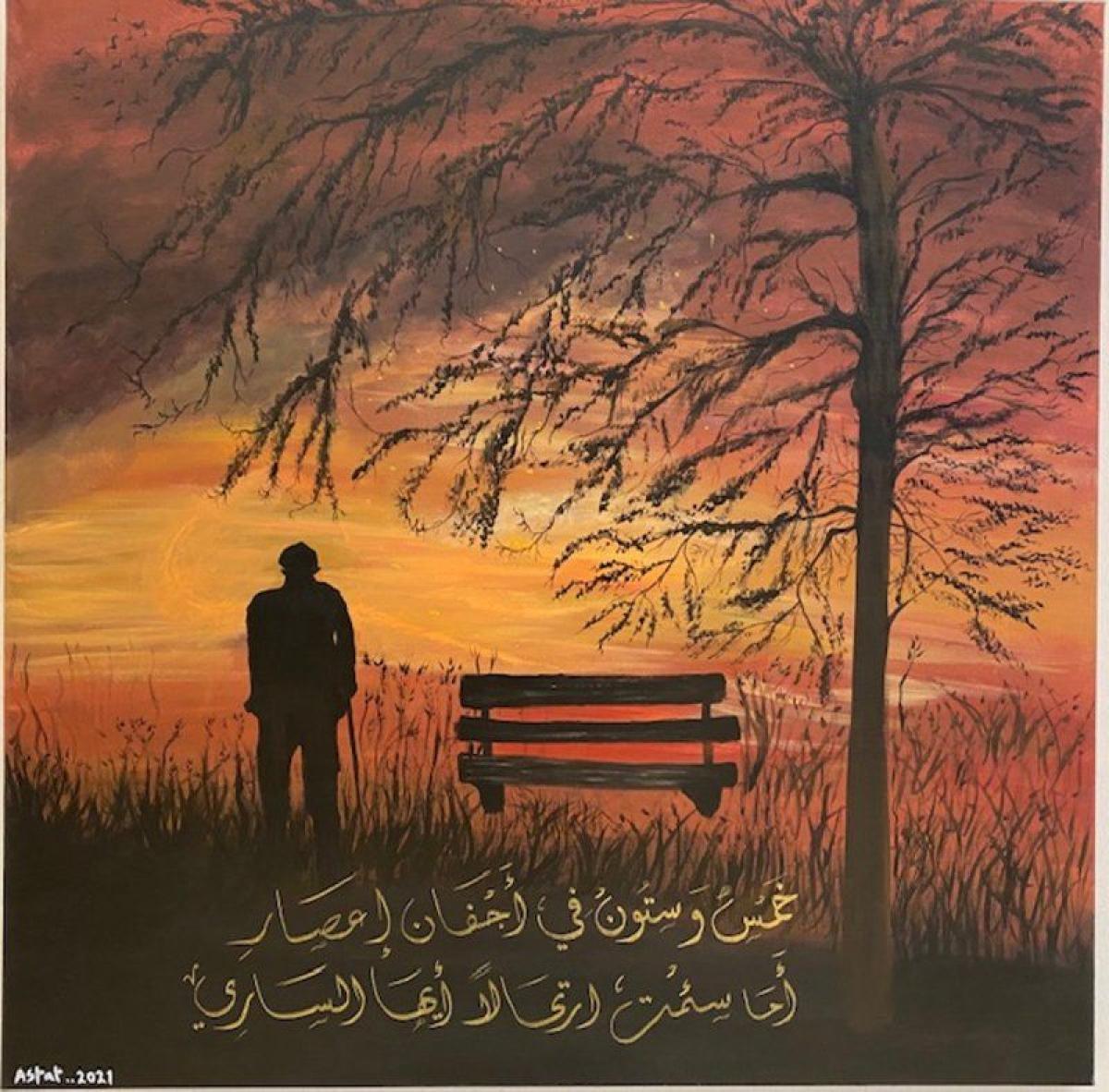 """بعد 11 عامًا من وفاته.. فتاة تشارك غازي القصيبي """"حديقة الغروب"""""""