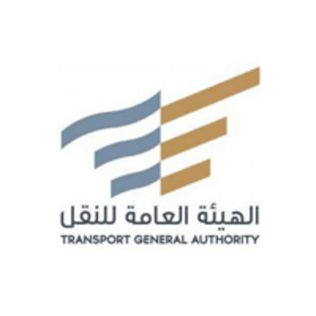 هيئة النقل: السماح باستخدام السعة المقعدية الكاملة للقطارات والحا