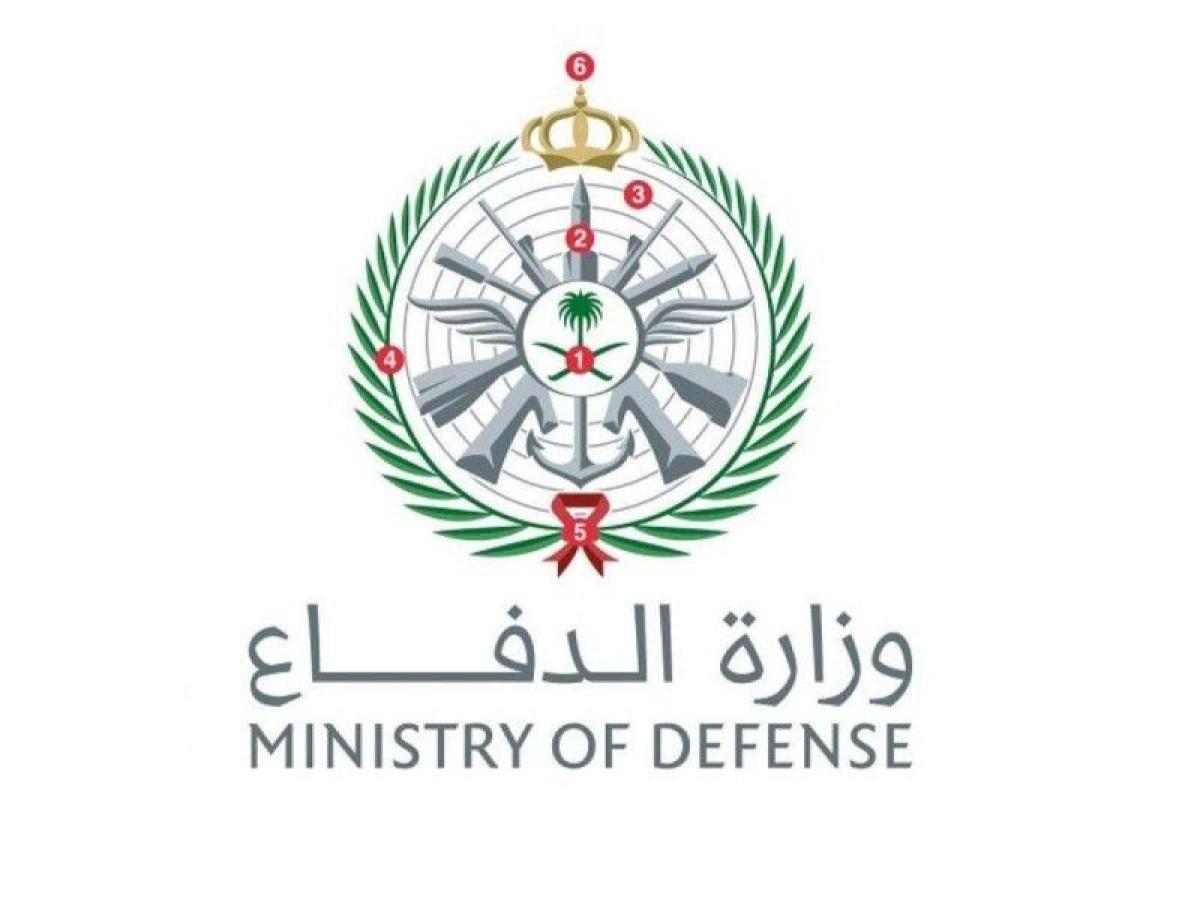 وزارة الدفاع تعلن تغيير الرقم الموحَّد لاستفسارات المواطنين عن الخدمة العسكرية أبرز المواد