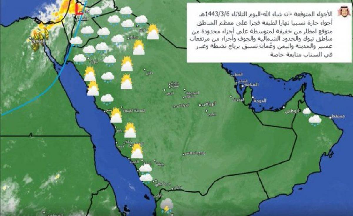 خبير الطقس يتوقّع: هطول أمطار من خفيفة لمتوسطة على تبوك والجوف وأ