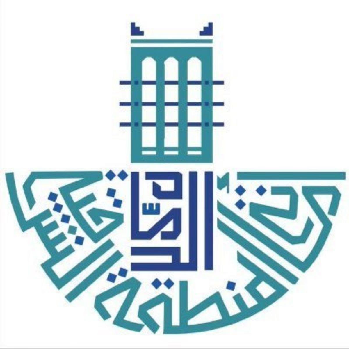 أمانة الشرقية تضبط 81 مخالفة للتدابير الصحية والإجراءات الاحترازي