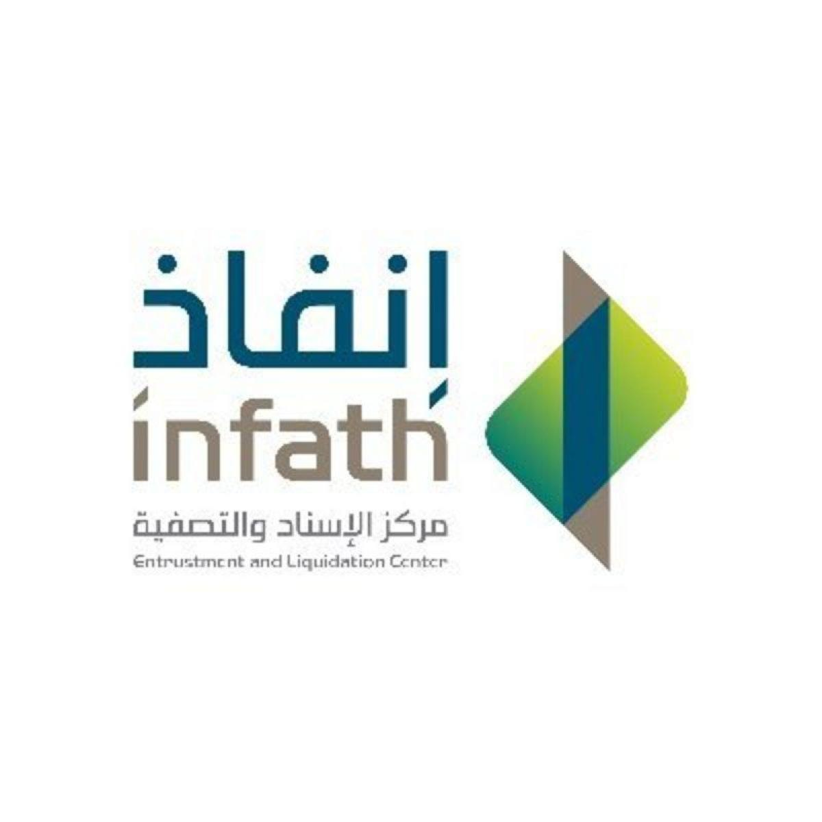 """إنفاذ"""" يشرف على تصفية عقارات بمساحة 50 ألف م2 في جدة"""