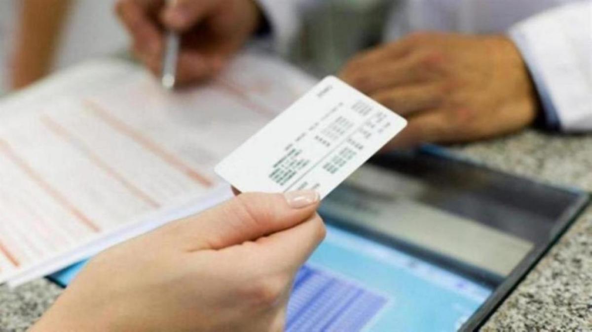 """مجلس الضمان: الاحتيال في استخدام وثائق التأمين """"جريمة جنائية"""" أبرز المواد"""