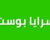 مراسل فرانس 24 في طرابلس: تم نقل خليفة حفتر من بنغازي إلى الأردن عبر مطار بنينا الدولي رغم إغلاقه بسبب سوء حالته الصحية، كما تم نقله من الأردن إلى باريس لتلقي العلاج.